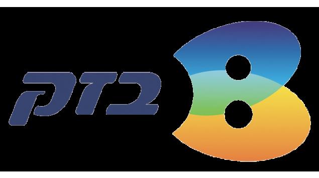 Bezeq3